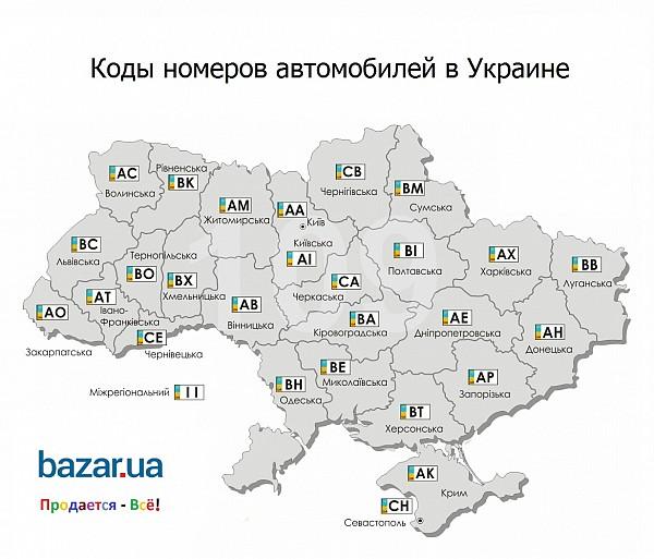 Коди номерів автомобілів в Україні та Європі. Розшифровка позначень номерних знаків.