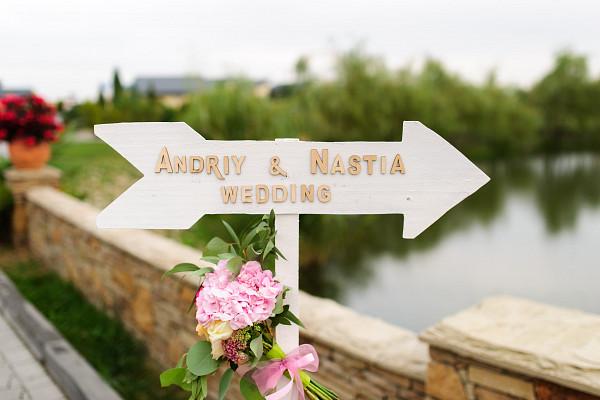 Не стоит забывать, что Свадьба – это, прежде всего, Ваш праздник